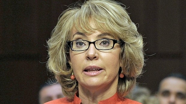 Former Arizona congresswoman Gabrielle Giffords, who was seriously injured in a mass shooting in Tucson, Ariz., in 2011, speaks before the Senate judiciary committee Wednesday.