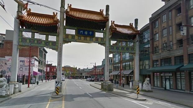 Downtown Vancouver's Chinatown gate on Pender Street.