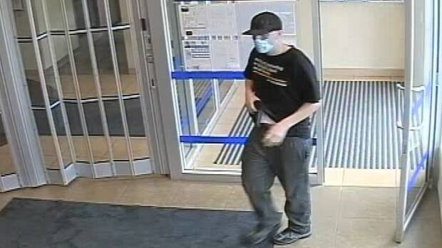 Police released this surveillance photo of the robbery suspect.