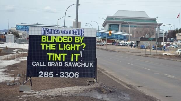 After a citizen complained to the bylaw department, this commercial sign near Prince Arthur's Landing on city property on Water Street was recently removed. The bylaw department said there was no permit for the sign. CBC News' phone calls to the company listed on the sign were not returned.