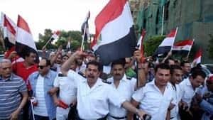 si-egypt-police-04663957