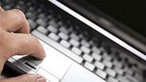 hi-computer-keyboard-852
