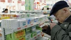 si-elderly-pharmacy-220-cp-