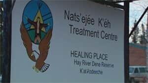 mi-natsejee-keh-treatment-centre-hr