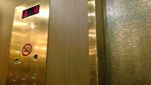 mi-elevator-inside-300