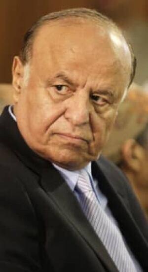 ip-yemen-02085502