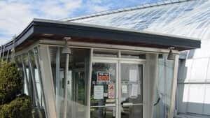 mi-conservatory-outside-300