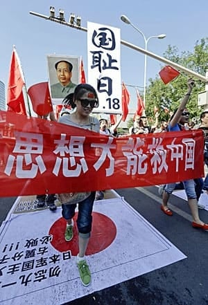 china-protest-300-03286421