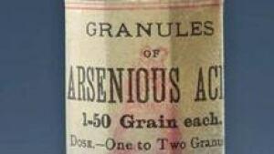 si-arsenic-220