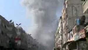 300-douma-syria-cp-03786689