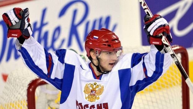Russia's Yaroslav Kosov, shown in this Jan. 2012 file photo, scored a hat trick against Germany at the world junior hockey championship on Saturday.