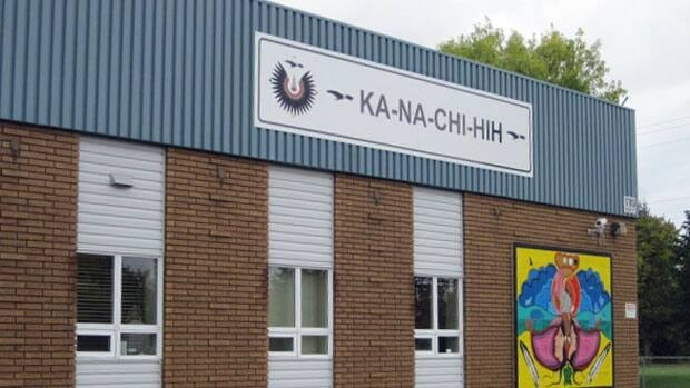 The Ka-Na-Chi-Hih treatment centre plans to apply for government funding to open a group home — a place where clients would transfer after a few months of treatment to continue longer-term healing.