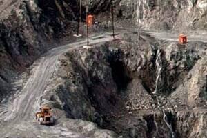 ii-asbestos-mine-cp-01677942-300