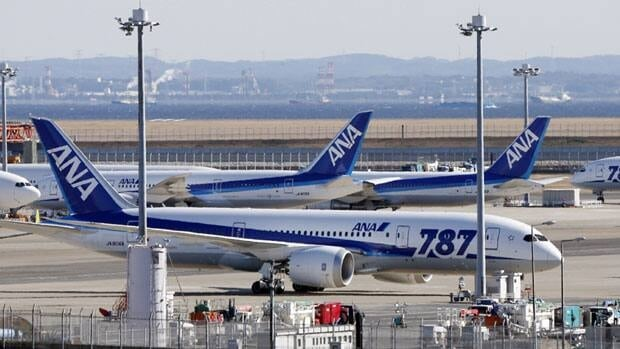 Japan transport ministry officials said they will inspect Kanto Aircraft Instrument Co. after they found no evidence that battery-maker GS Yuasa was the source of the problems involving Boeing 787 jets.
