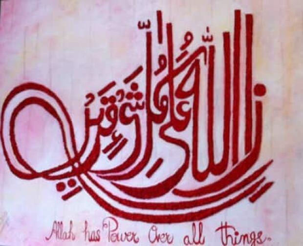 si-islam-art