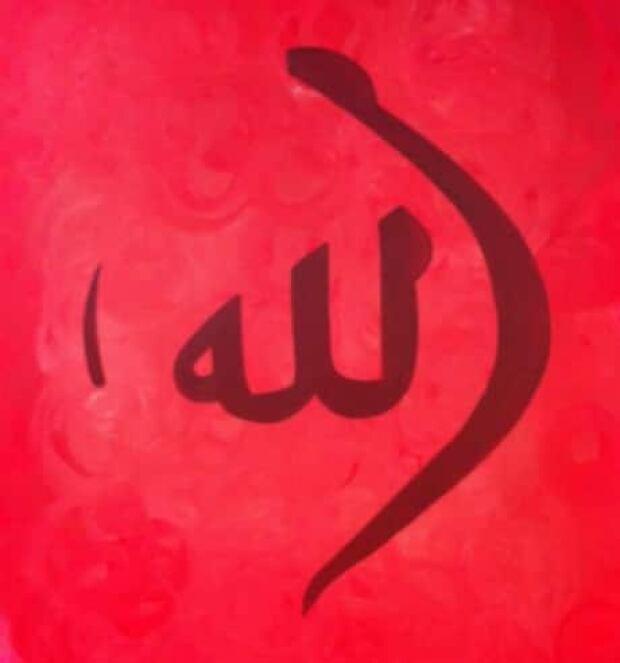 si-islam-art-2-rotated