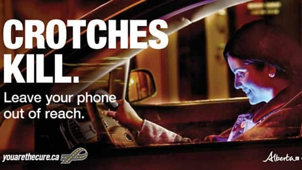 This is one of two billboards part of Alberta's new ad campaign looking to curb distracted driving in the province.
