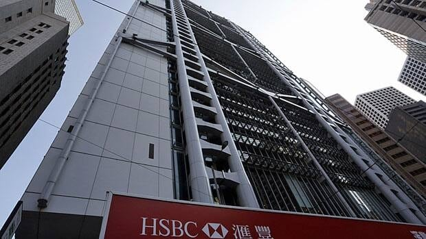 HSBC's headquarters in Hong Kong are shown Monday. Europe's biggest bank is to take a $700 million US charge to cover the cost of American fines arising from its failure to stamp out money-laundering at the bank.