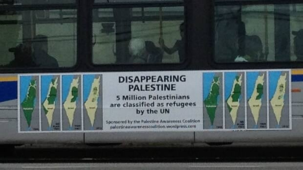 The controversial posters show the Palestinian territories shrinking into the state of Israel over the last six decades.