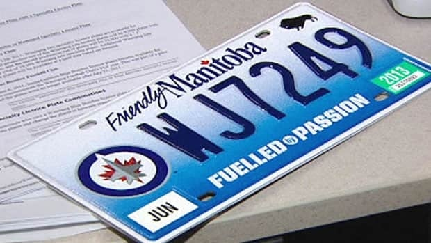 The Jets licence plate was released in December 2011.