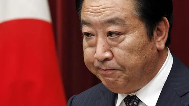 Japanese Prime Minister Yoshihiko Noda has said the tax hike is needed to reduce Japan's bulging national debt, which is more than twice its gross domestic product.