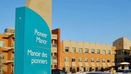 hi-pioneer-manor-cropped-85