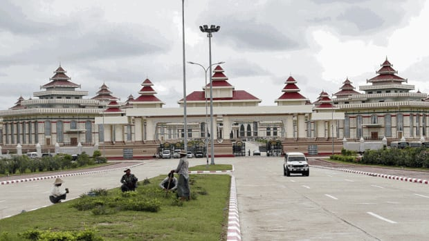 Burma's Parliament buildings are pictured in the capital of Naypyitaw. The U.S. is expected to lift restrictions on U.S. firms to allow companies to invest in Burma oil and gas.