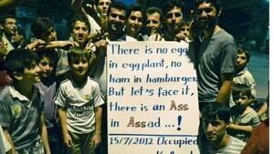 inside-syria-poster-0295485