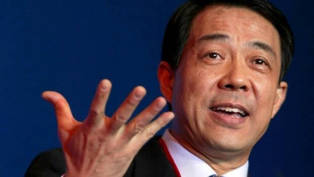 Last month, Chinese authorities announced they had formally begun a crminal probe into disgraced former senior politician Bo Xilai.