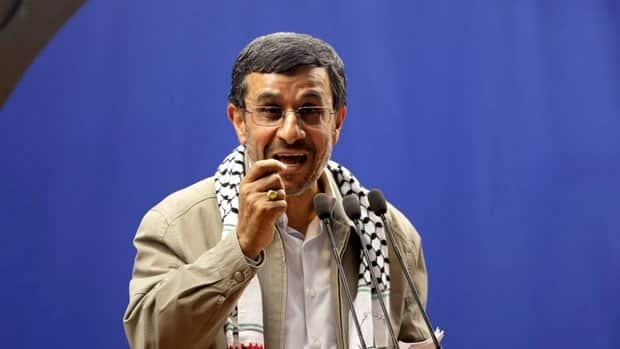 Iranian President Mahmoud Ahmadinejad launched his verbal attack against Israel at the conclusion of an annual pro-Palestinian rally in Tehran.