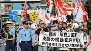 mi-japan-protests300-getty1