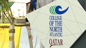 hi-cna-qatar-exterior-file