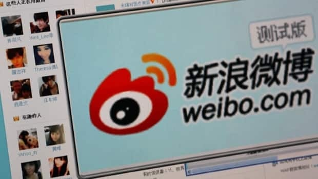 Launched in 2009, Sina Weibo now has about 300 million users. The microblogging site has combined a variety of social networking features modelled on sites like Hulu, Twitter and Facebook.