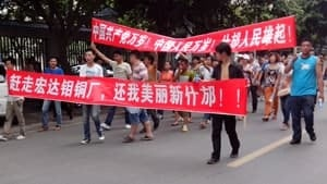 pi-world-copper-plant-protest-300
