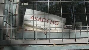 mi-squatter-cabin-akaitcho-sign