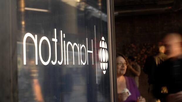 CBC Hamilton's doors are open during Supercrawl.