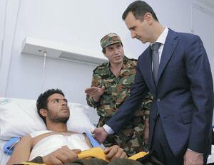 si-assad-hospital300