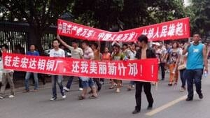 hi-china-protest-reuters