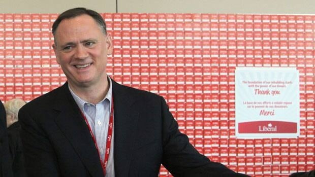 Liberal MP David McGuinty says he will not make a bid for the leadership of the federal Liberal Party.