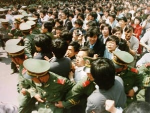 Tiananmen Square crowd