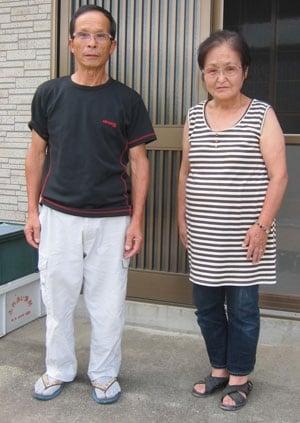 Fukushima residents