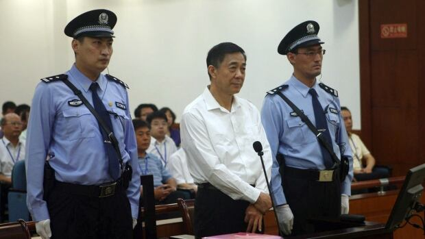 Bo Xilai, centre, could face the death penalty but many observers believe he will not receive the strictest possible sentence.