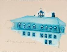 Schoolhouse by Robert Houle