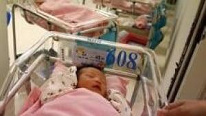si-baby-sleep-220-cp-rtr2s5