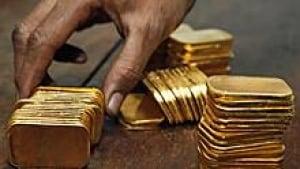 gold-220-124