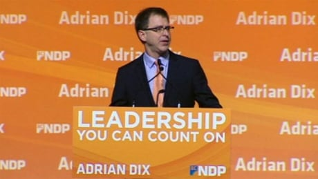 NDP strategists gather for weekend meetings in advance of 2017 B.C. election