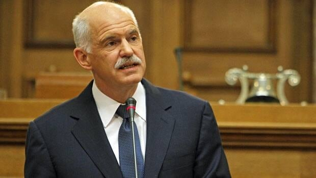 Greek Prime Minister George Papandreou will travel to France Wednesday to discuss the debt crisis with other European leaders.