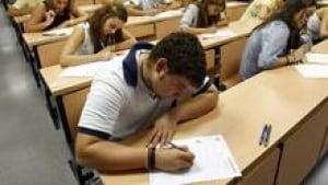 si-exam-university-220-cp-r