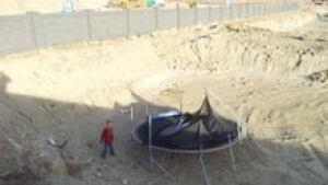 si-cgy-windstorm-trampoline