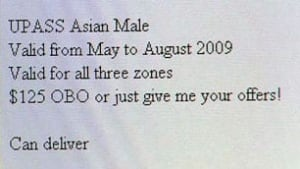 bc-090525-u-pass-asian-male1